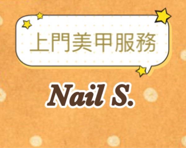 NAIL S.