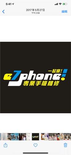 一起瘋手機專業維修