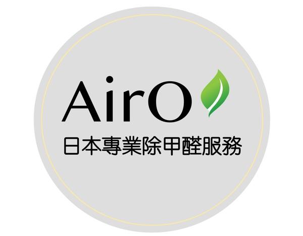 AirO - 日本專業除甲醛服務