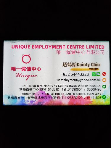unique employment centre ltd