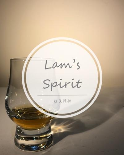 Lam's Spirit
