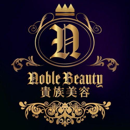 Noble Beauty