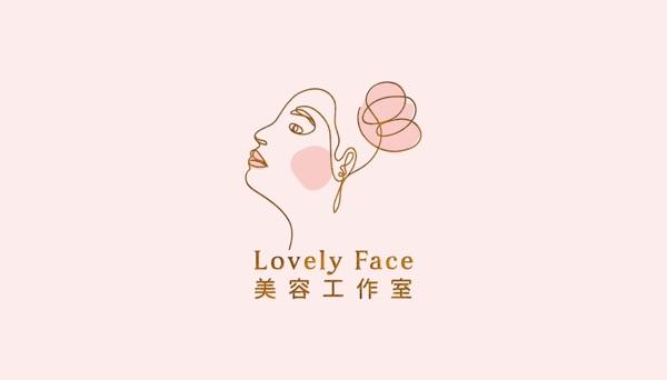 lovelyface 單次美容工作室