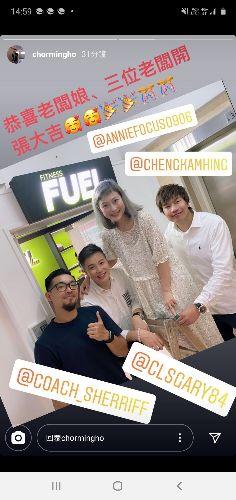 健身教練團隊   Fitness Fuel HK