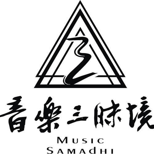 Music Samadhi 音樂三昧境