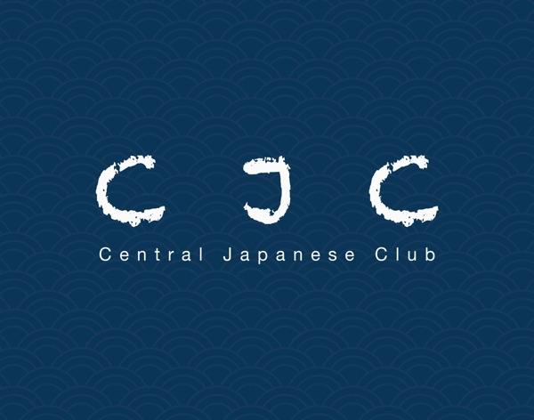 日本語私教