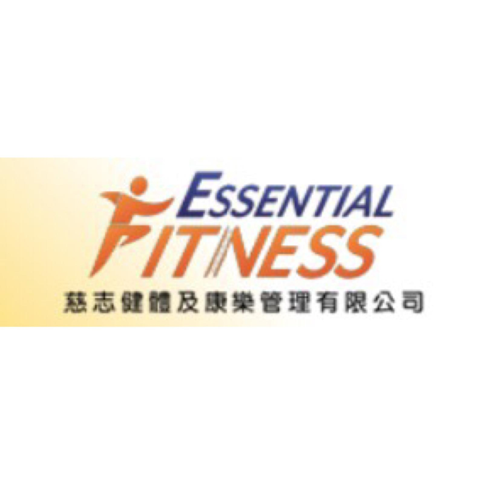 Essential Fitness