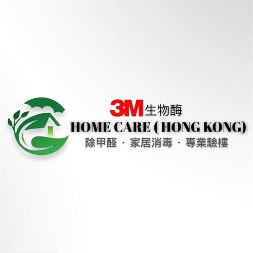Home Care (HONG KONG)Limited
