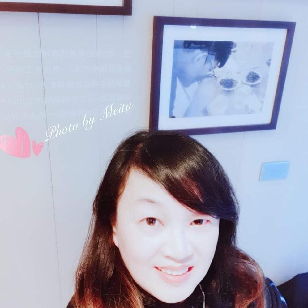 Mina Lin
